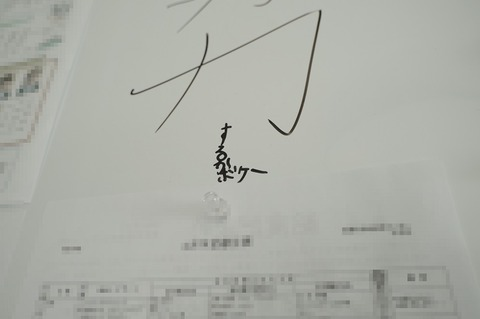202104_中学生部屋10