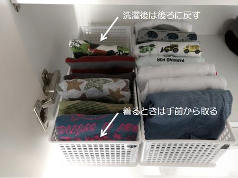201801_脱衣室9