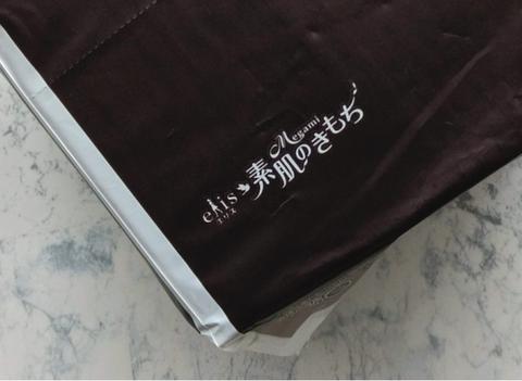 201910_限定エリス8