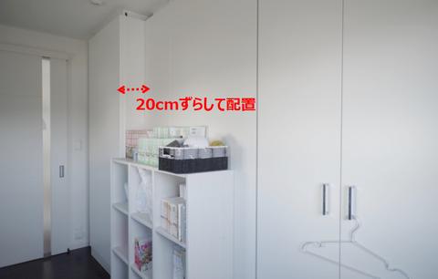 202101_個室化後子供部屋8