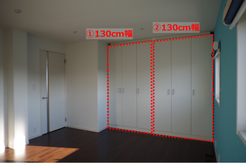 202101_個室化後子供部屋1