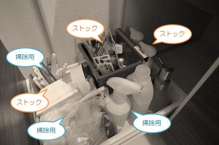 201611_洗面室引き出し_4