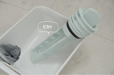 202010_洗濯機排水フィルター14