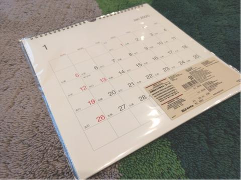 201911_2020カレンダー