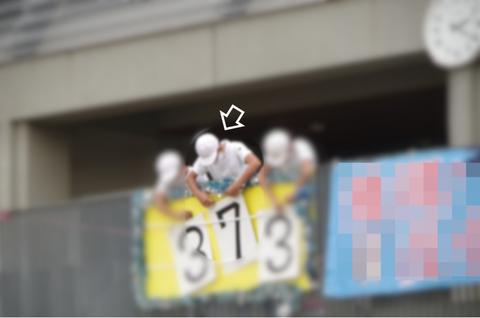 202010_運動会2