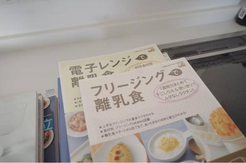 201901_レシピ本整理7