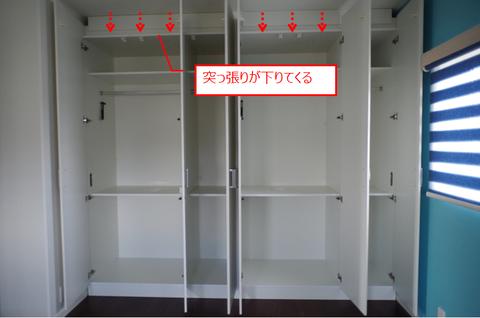 202101_子供部屋13