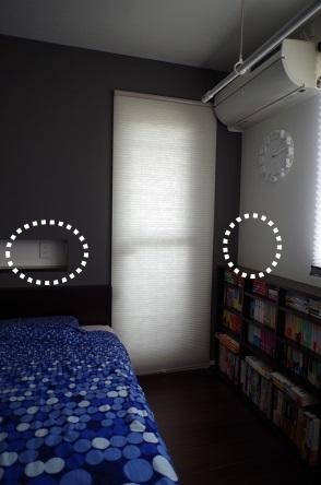 寝室妄想1