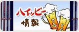 banner_warunara.jpg