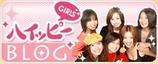 banner_girls.jpg