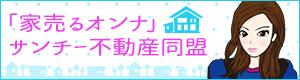 bnr_doumei01