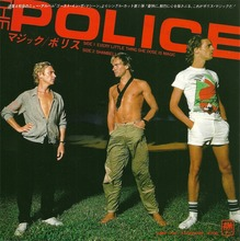 the-police-every-little-thing-she-does-is-magic-am-5