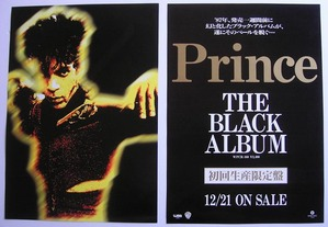 PrinceBlackminiPosters