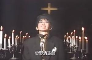 kiyoshiro-no9