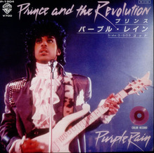 Prince+Purple+Rain+-+Purple+Vinyl++Po+262919