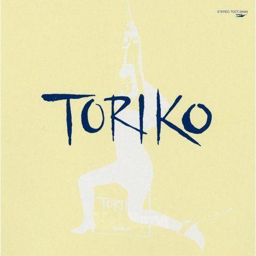 俺の好きなアルバムたち : 俺世代のトリコといえば、これ。