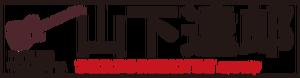 logo_live2017