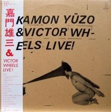 Kamon-Yuzo-Victor-Wheels-Live-298x300