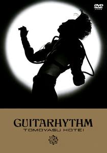 guitarhythm-dvd-350px