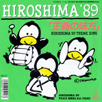 m_hiroshi8901