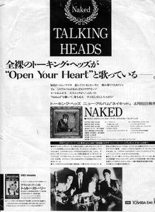 japanese-talking-heads-naked