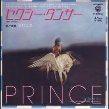 Prince_SexyDancer