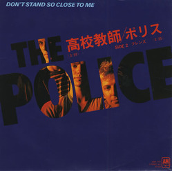The-Police-Dont-Stand-So-Clo-210565
