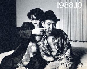 izumiya&kyosuke