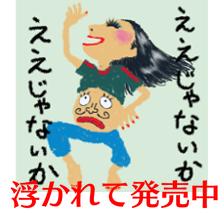 web-iga 広告23 ちゃいるど☆ぱ~ぱ3