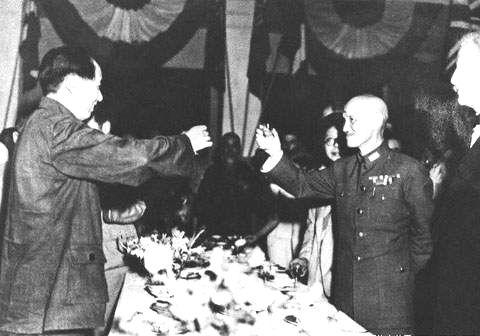 蒋介石と毛沢東