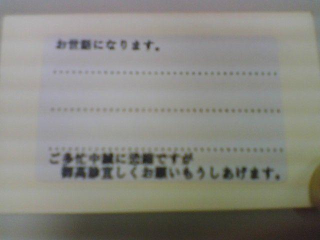2017_0204_018