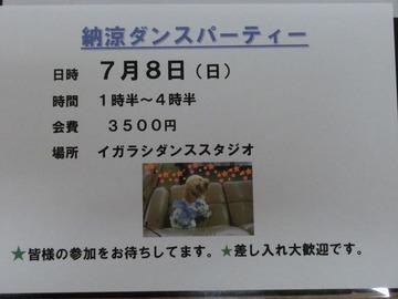CIMG0763