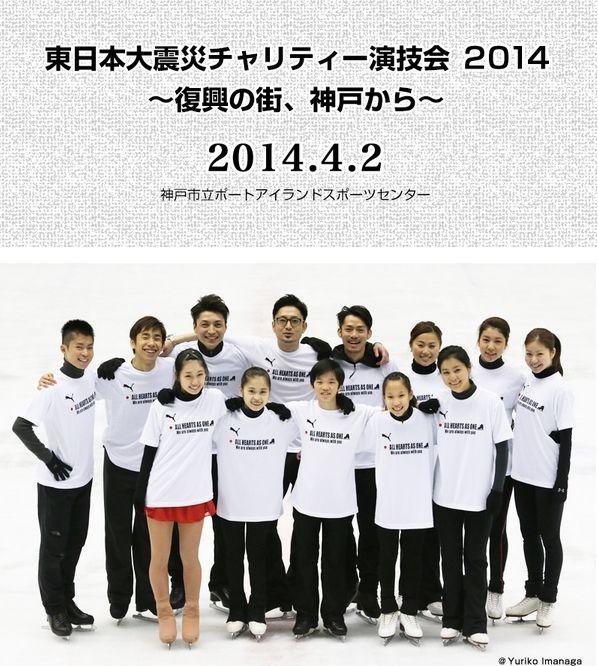 イガラシダンススタジオのブログ                takaちゃん