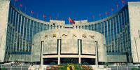 china-bitcoin2