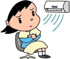 五十嵐内科 仙台市宮城野区福室 内科 呼吸器内科 循環器内科 土曜午後診療 健康寿命をのばしましょう。 カラダも,ココロも,社会的にも健康に。 生活習慣病 高血圧症 糖尿病 脂質異常症 高尿酸血症 痛風 かぜ インフルエンザ 気管支喘息 咳喘息 アレルギー性鼻炎 花粉症 片頭痛 脱水症 熱中症 便秘症 急性胃腸炎 感染性腸炎 機能性胃腸症 過敏性腸症候群 じんましん 帯状疱疹 口内炎 口唇ヘルペス 漢方治療 不眠症 鉄欠乏性貧血 亜鉛欠乏症 膀胱炎 更年期障害 自律神経失調症 めまい 予防接種 各種ワクチン 健康診断 企業健診 仙台市特定健診 仙台市基礎健診 各種診断書 にんにく注射 プラセンタ注射 プラセンタサプリメント AGA治療 男性型脱毛症 ED治療 勃起不全 舌下免疫療法 シダキュア 産業医 禁煙外来 血圧手帳 無料ダウンロード