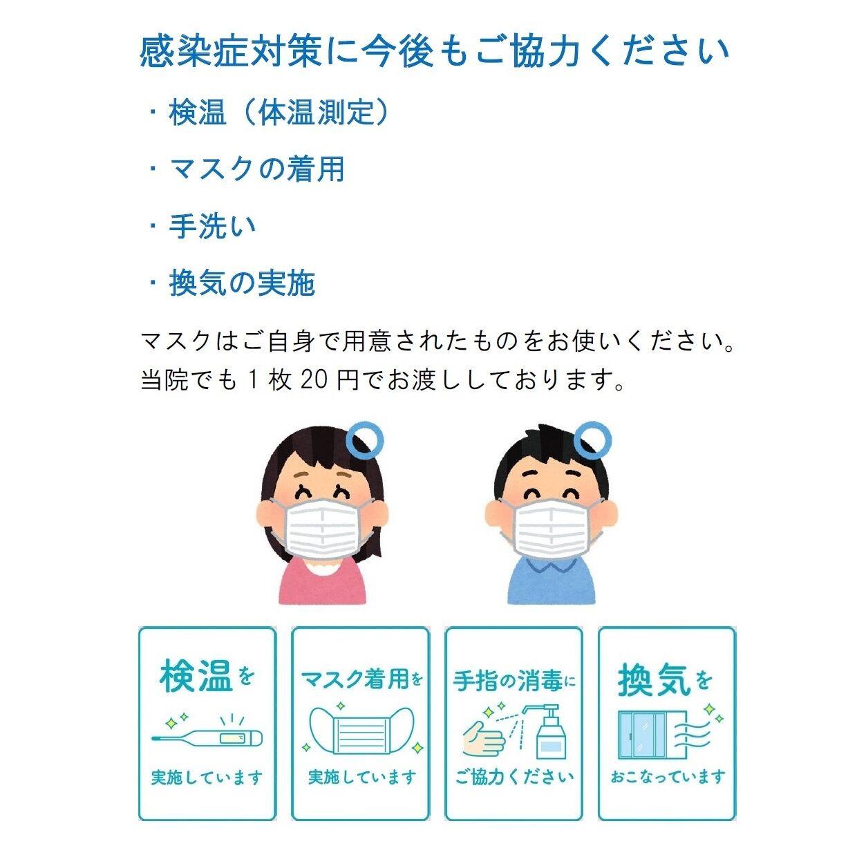 五十嵐内科 仙台市宮城野区福室 内科 呼吸器内科 循環器内科 ブログ 院長 五十嵐 孝之 診療カレンダー 新型コロナウイルス感染症対策 PCR検査 健康寿命をのばしましょう。 カラダも,ココロも,社会的にも健康に。 生活習慣病 高血圧症 糖尿病 脂質異常症 高尿酸血症 痛風 かぜ インフルエンザ 気管支喘息 咳喘息 アレルギー性鼻炎 花粉症 片頭痛 脱水症 熱中症 便秘症 急性胃腸炎 感染性腸炎 機能性胃腸症 過敏性腸症候群 じんましん 帯状疱疹 口内炎 口唇ヘルペス 漢方治療 不眠症 鉄欠乏性貧血 亜鉛欠乏症 膀胱炎 更年期障害 自律神経失調症 めまい 予防接種 各種ワクチン 健康診断 企業健診 仙台市特定健診 仙台市基礎健診 各種診断書 にんにく注射 プラセンタ注射 プラセンタサプリメント AGA治療 男性型脱毛症 ED治療 勃起不全 舌下免疫療法 シダキュア ミティキュア 産業医 禁煙外来 血圧手帳 手作り 無料 ダウンロード