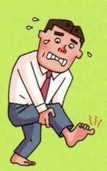 痛ーい 急に足の親指の付け根が痛くなったよ~! 920