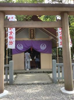 お伊勢参り出張 猿田彦神社 - 7