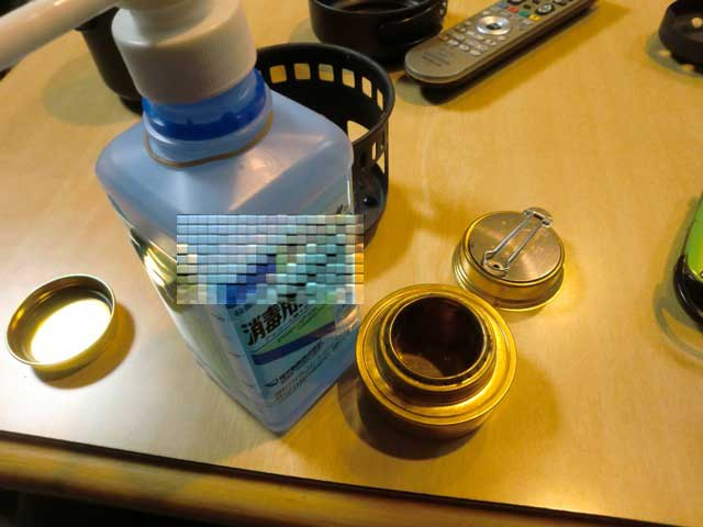 消毒 アルコール 燃料 用 燃料用アルコールは消毒にはむきません