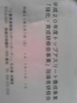 4eedca26.jpg