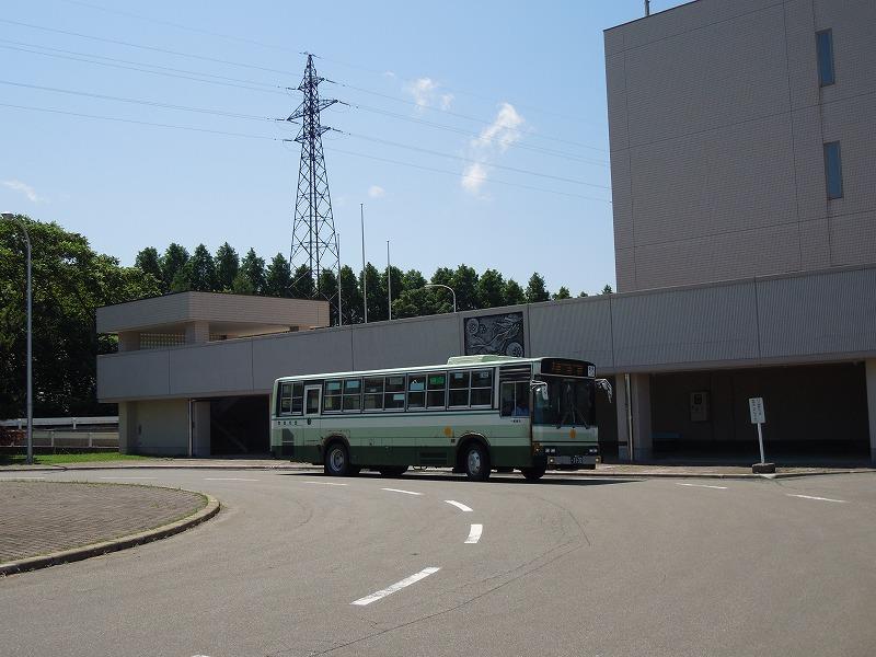 運転 センター 青森 免許 青森県の運転免許センターや試験場|免許更新・住所変更などの手続き