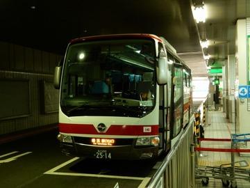 マニアの歩き方 : 京急リムジンバス:横浜(YCAT)~羽田空港
