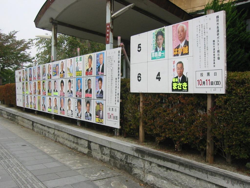 建築の神様へ:2009年10月