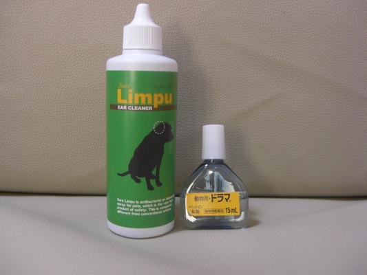 CIMG1028