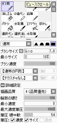 4.ペン入れ - 水あさと - メイキング - CLIP STUDIO …