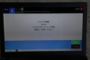 2F6A5601