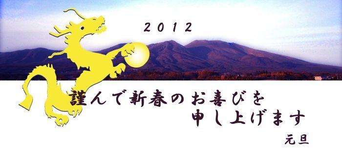 2011年賀状2