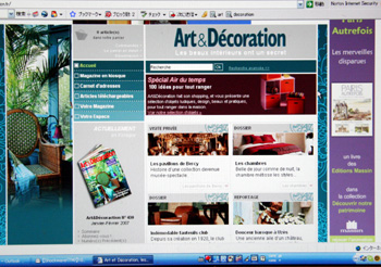 Art & Decoration4