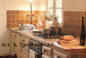 キッチンプラン2