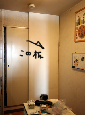 キッチン改造0708-5